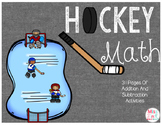 Hockey Math: Addition and Subtraction!
