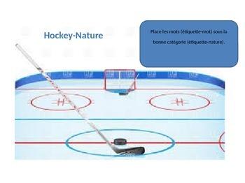 Hockey- Nature