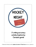 Hockey Night in Writer's Land - a writing accuracy activity