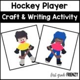 Hockey Player Craftivity