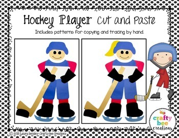 Hockey Player Cut and Paste