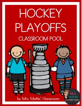 Hockey Playoffs Classroom Pool
