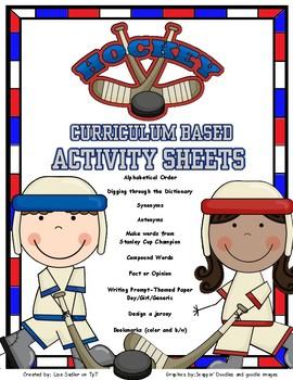 Hockey Theme Curriculum Based Activity Sheets