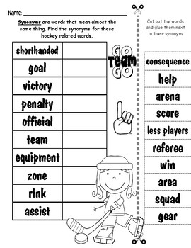 Hockey Theme Curriculum Based Activity Sheets