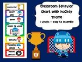 Hockey Themed Behavior Chart