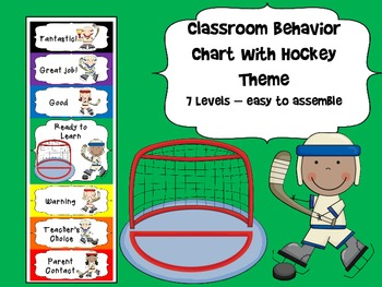 Hockey Themed Behavior Chart - Version 2