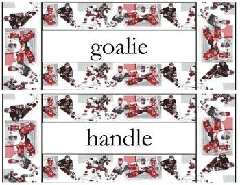 Hockey Word Wall!