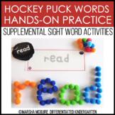 Hockey Words - Sight Word Fine Motor Practice