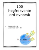 Høgfrekvente ord NN- Norwegian