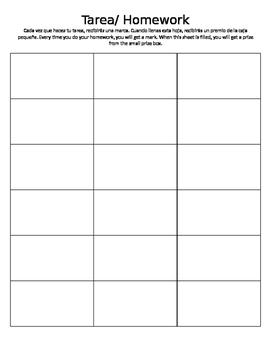 Hoja de Tarea- Homework Sheet in Spanish