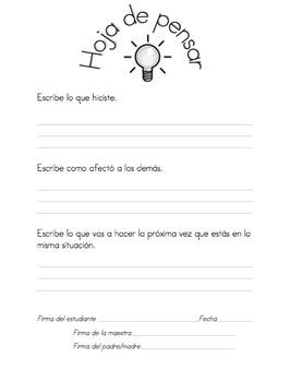 Hoja de pensar / Thinking sheet for student reflection
