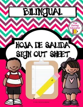 Hoja de salida/Sign Out Sheet FREEBIE