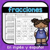 Hojas de trabajo: Fracciones en ingles y espanol