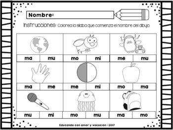 Hojas de trabajo Letra Mm/Letter Mm(Spanish)