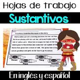 Hojas de trabajo: sustantivos en ingles y espanol