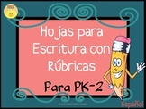 Spanish Handwriting Paper with Rubric - Hojas para Escritura con Rubrica.
