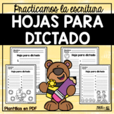 Hojas para dictado   Spanish Spelling Test Template