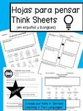 Hojas para pensar (Think Sheets en español)