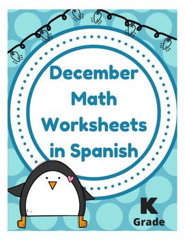 Hojas y centros de matematicas- Diciembre para Kindergarte