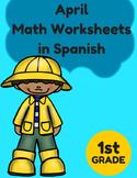 Hojas y centros de matemáticas para abril -Primer Grado (S