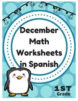 Hojas y centros de matemáticas para diciembre -Primer Grado (Spanish)