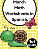 Hojas y centros de matemáticas para marzo -Primer Grado (S
