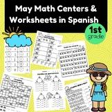 Hojas y centros de matemáticas para mayo -Primer Grado (Spanish Math May)