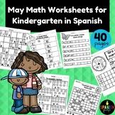 Hojas y centros de matemáticas para mayo -Kindergarten (Spanish Math)