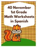 Hojas y centros de matemáticas para noviembre- Primero Grado (Spanish Math)