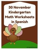 Hojas y centros de matemáticas para noviembre para Kindergarten (Spanish)