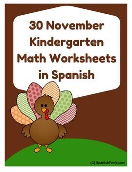 Hojas y centros de matemáticas para noviembre para Kinderg