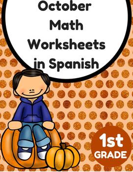 Hojas y centros de matemáticas para octubre -Primer Grado