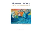 Hokusai Wave: Watercolor Lesson