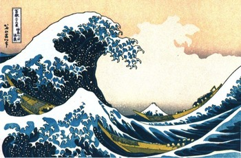 "Hokusai's ""The Great Wave off Kanagawa"" Lesson Plan for 3r"