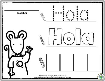 Hola Activity Page for Pre K and Kindergarten Spanish Class