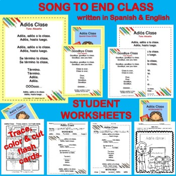 Hola Clase BUNDLE-printed songs,posters,cut&color flash cards,worksheets