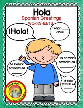 Hola worksheets - Back to school favorites Spanish printables - Mi favorita...