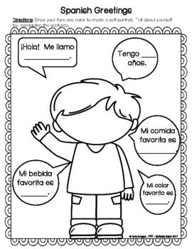 Hola worksheets - Back to school favorites Spanish printables - Mi ...