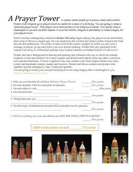 Holden McCurry Inspired Ceramic Prayer Tower
