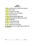 Holes Vocabulary terms with attached quizzes