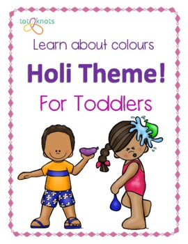 Holi- An Indian Festival Of Colors
