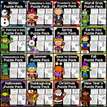 Holiday Activities - All Year Bundle