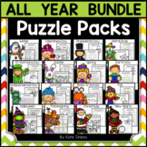 Holiday Activities - All Year Bundle | Early Finishers