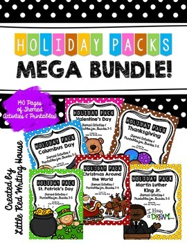 Holiday Activities & Printables {THE BUNDLE!}
