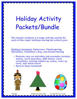 Holiday Activity Bundle