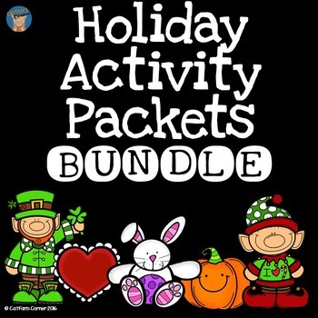 Holiday Activity Packets BUNDLE