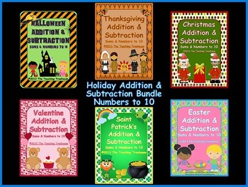 Addition & Subtraction Within 10 ~ Holiday Bundle