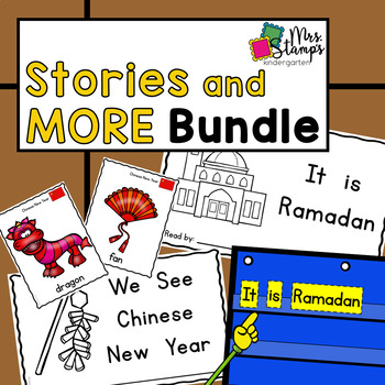 Holidays Around the World Emergent Readers and Activities BUNDLE