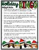 Holiday BINGO {sight words}