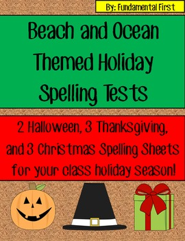 Holiday Beach and Ocean Themed Spelling Tests